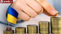 Украина подсчитала потери от санкций против России