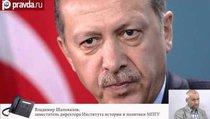 """""""Эрдогану придется уйти"""""""