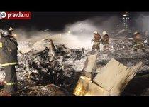 Авиакатастрофа в Казани: кто виноват?