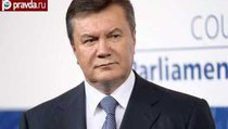 Интерпол прекратил поиски Януковича