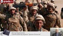Спецназ США будет уничтожать главарей ИГ в Ираке