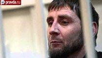 Заур Дадаев отказался от убийства Немцова?