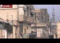 США начнут бомбардировку Сирии?