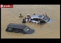 Южная Корея уходит под воду