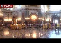 Поклонение Кресту святого апостола Андрея Первозванного