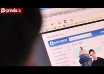 """""""Вконтакте"""" до суицида доведёт?"""