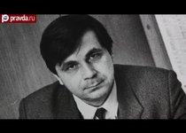Юрий Урсов: Проверка журналиста на прочность