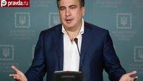 Грузия отреклась от Саакашвили