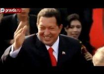Уго Чавес: конец истории?
