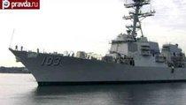 Флот США следит за Крымом