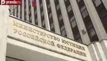 Россия будет арестовывать иностранные активы