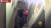 Убийце полицейского из Новой Москвы грозит до 20 лет