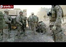 ЦРУ оставляет секреты в Афганистане