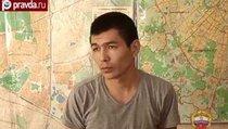 Приезжий из Киргизии убил девушку и переписывался с её близкими