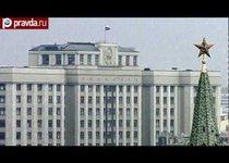 Закон против иностранных агентов