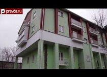 Калужские многодетные семьи получают новые дома