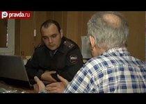Полиция спасла старика от мошенников