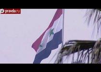 Чертова сирийская дюжина