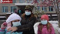 """""""Россия нормально пережила эпидемию гриппа"""""""