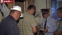 В Москве снова ловили нелегалов