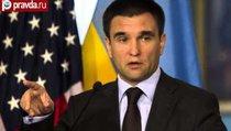 Украина хочет быть центром мира