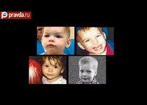 Российские дети в США: торг окончен
