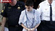 Подросток устроил резню в американской школе