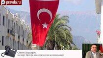 НАТО поможет Турции с системой ПРО