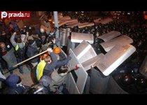 Евромайдан превратился в кровавую бойню