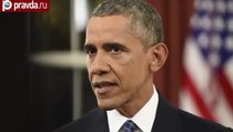 "Обама начал ""новую"" войну с ""Исламским государством"""