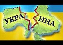 Украина: распад вместо интеграции?