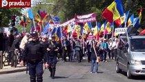 Молдавию ведут на новый Майдан