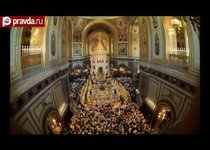 Москва празднует 1025-летие Крещения Руси