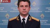 Россия разыскивает Коломойского и Авакова