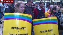 """""""Голубая мечта"""" Украины не сбылась"""