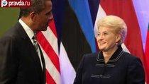 Грибаускайте благодарит США за свободную Литву