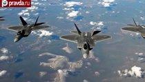 США нацеливают на Россию истребители F-22
