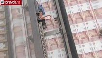 Инфляция станет благом для экономики России?