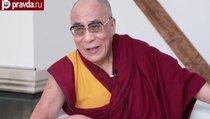 """Далай-лама призвал понять """"Исламское государство"""""""
