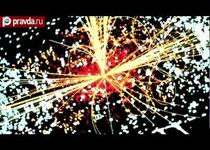 "Бозон Хиггса: ученые нашли ""частицу Бога"""