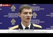 Узбек-некрофил задержан в Москве