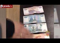 Россию продавали за 7500 рублей