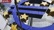 Евро ждет резкое падение?