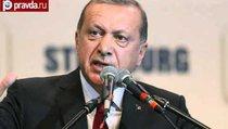 Эрдоган хочет бороться с терроризмом по-своему