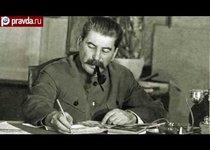 """Иосиф Сталин: """"добрый дьявол"""""""