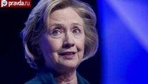 В Хиллари Клинтон кинули ботинок