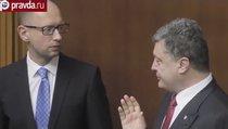 """""""Закон об особом статусе Донбасса могут легко отменить"""""""