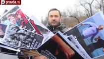 """Марш оппозиции - это """"клоунское шествие"""""""