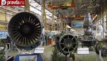 Российская компания продавала авиационные двигатели на Украину