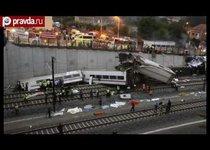 Страшная трагедия в Испании